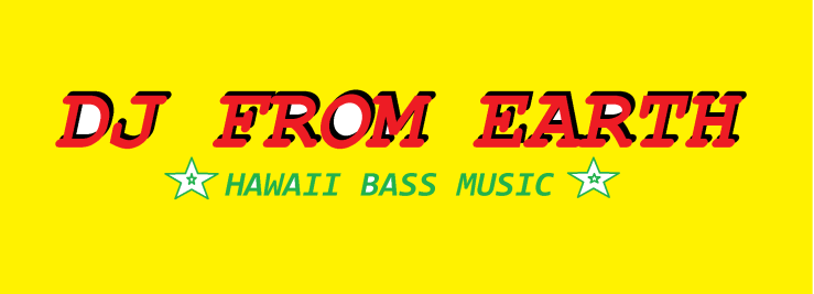 dj-from-earth-logo.png